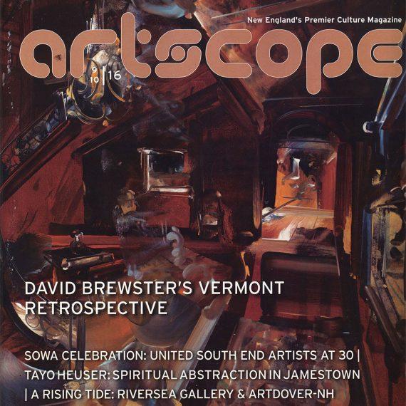 artscope-2016